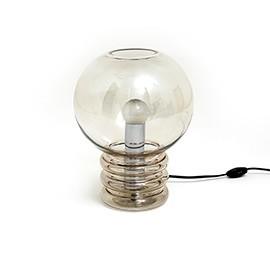 Lampa stołowa Limburg